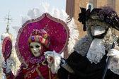 Máscaras agradables — Foto de Stock