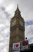 Big Ben 2 — Stock Photo