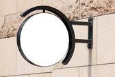 Round bar signboard blank — Stock Photo