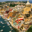 Corricella - Procida, Napoli, Italia — Stock Photo