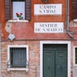 Stock Photo: Glimpse of Venice - closeup