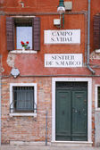 Glimpse of Venice - closeup — Stock Photo