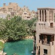 Stock Photo: Jumeirah