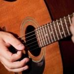 Guitarist — Stock Photo #6537082