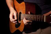 Guitarist — Stock Photo