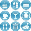 Food icons — Stock Vector #6539764