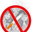 No smoking — Stock Vector #6539778