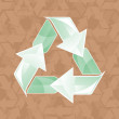 Vector de stock : Recycle sign