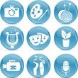 Blue ball icons arts - Stockvectorbeeld