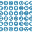 Stock Vector: 42 ecological icons