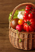 Beautiful vegetables. — Stock Photo