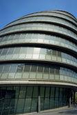 London City Hall — Stock Photo