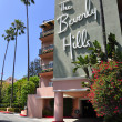 Stock Photo: Beverly Hills Hotel