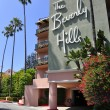 The Beverly Hills Hotel — Stock Photo