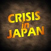 Japan crisis words — Stock Photo