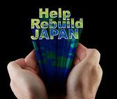 Japonsko pomoci obnovit text — Stock fotografie