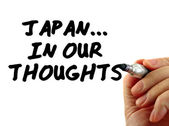Japan Thoughts Text Writing Message — Stock Photo