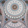 Mosque ceiling - Stock Photo