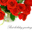Bouquet of red roses — Stock Photo #6594370