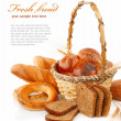 Fresh bread in basket — Stock Photo #6614538