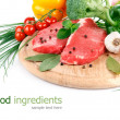 Raw meat with fresh vegetables — Stock Photo