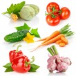 Set fresh vegetables with green leaves — Stock Photo #6619125