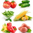 Stock Photo: Set fresh vegetables with green leaf