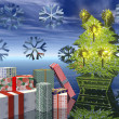 Stock Photo: Christmas tree and gifts.