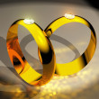 Royalty-Free Stock Photo: The  gold rings with diamonds
