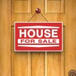 Stock Photo: House for sale sign on door, real estate, advertisement