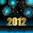 Happy New Year 2012 — Imagen vectorial