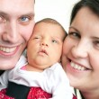Excited Parents with a Newborn Baby — Stock Photo