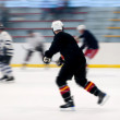 Hockey Players On the Ice — Stock Photo