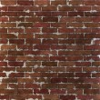 Seamless Brick Wall Pattern — Stock Photo