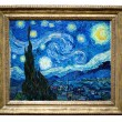 Starry Night Painting By Vincent Van Gogh — Stock Photo