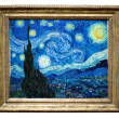 Starry Night Painting By Vincent Van Gogh - Stock Photo