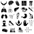 Royalty-Free Stock Imagen vectorial: Vector medical icons