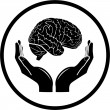Protection of brain - Stock Vector