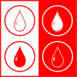 Vector blood drop icon — Stock Vector