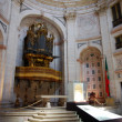 Inside the famous National Pantheon in Lisbon — Stock Photo