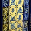Famous portuguese blue and white decorative tiles also known as azulejos — Stock Photo
