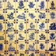 Famous portuguese blue and white decorative tiles also known as azulejos - Stock Photo