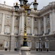 Charming lantern in royal palace in Madrid — Stock Photo