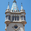 Sintra city hall — Stock Photo