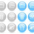 Set of glossy icons (ver 1) — Stock Photo