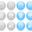 Royalty-Free Stock Photo: Set of glossy icons (ver 1)