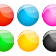 Set of coloured buttons — Stock Photo