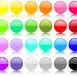 Big set of round buttons - Stock Photo