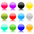 Set of round buttons — Stock Photo