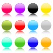 Set of round buttons — Stock Photo #6666364